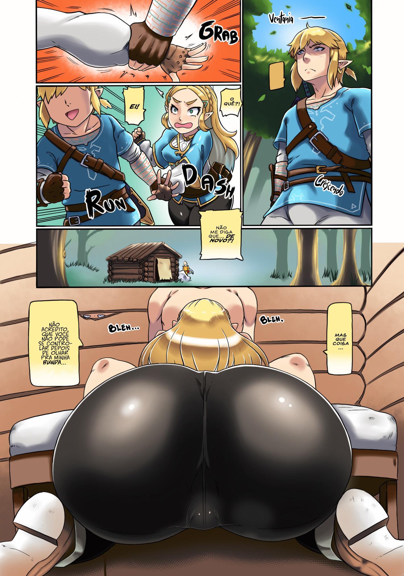 Ee Ketsu